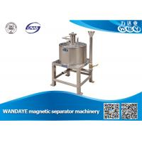 Quality High Efficient 2.5T 7 DCA Manual Magnetic Separator For Grinding Machine for sale