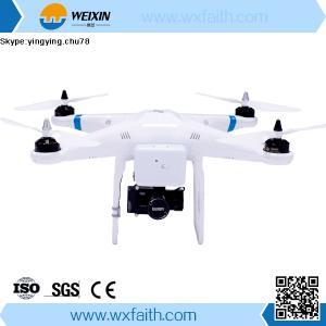 China China Manufacturer Drones UAV Professional on sale