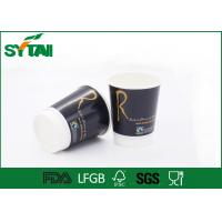 Buy cheap Disposable Paper Coffee Cups / Colorful Disposable Drinking Cups , 100% Food Grade from Wholesalers