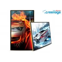 Buy cheap Indoor Wall Mounted Digital Signage LCD Media Player High Definition 1080P from wholesalers
