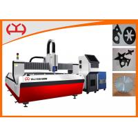 Buy cheap Carbon Steel / Stainless Steel CNC Laser Cutting Machine , Fiber Laser Metal Cutting Machine from Wholesalers
