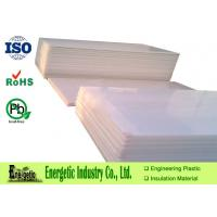 China Thermoforming Polypropylene Sheets , 5mm PP Natural White Plastic Sheet on sale