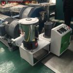 Quality SHR-5/10/20/25/50 PVC/PE/PP mini mixer for laboratory powder granules mix test for sale