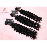Quality Cuticle Aligned No Smell Virgin Indian Hair / Malaysian Hair Bundles for sale
