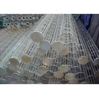 Quality Galnanized Steel Ventury Dust Filter Bag Cage For Dust Bag House for sale