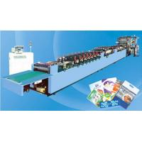 Buy cheap 3-side Seal Bag Making Machine from wholesalers