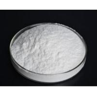 Buy cheap 99% Purity White Powder Pharmaceutical Raw Materials Paroxetine CAS: 61869-08-7 from wholesalers