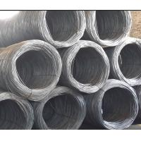 China WIRE ROD STEEL on sale