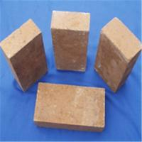 Buy cheap Magnesia brick from wholesalers