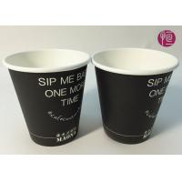 Quality Single Wall Dia73mm 7oz  Coffee Paper Cup With Custom Logo Print for sale