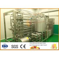 Quality High Temperature Milk Tube in tube Sterilizing Machine for sale