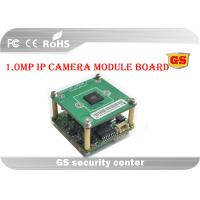 China Wide Dynamic High Resolution CCTV Camera Module , Video Camera Module FCC SGS on sale
