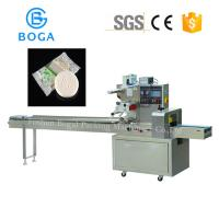 China Flow Bath Soap Pillow Wrapping Machine / Small Flow Wrapping Machine on sale