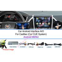Buy cheap Reverse Camera Android Navigation Box Video Interface for Cadillac CUE System from wholesalers