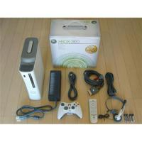 Quality Xbox 1 & 360   Arcade Pack Jap version for sale