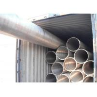 Buy cheap Seamless Alloy Steel Tube P91 NDE Plain End Nuclear Power Plant Application from wholesalers