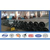 Quality Distribution Equipment Galvanized Electrical Power Pole Transmission Tubular Steel Pole for sale