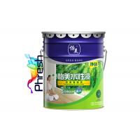Quality Smooth Matt Finish Water Based Wall Primer Crack Resistance Liquid Coating for sale