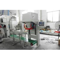 Quality 200bags Feed Bagger/Feed Bagging Machine/Feed Packing Machine/Feed Weighing and Dosing Machine for sale