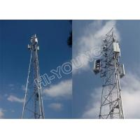 12dBi Base Station Sector Panel Antenna In Wireless Communication 790~960MHz