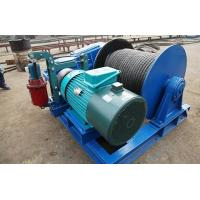 China Wire Rope Industrial Electric Winch For Lifting Heavy Duty / Light Duty Available on sale