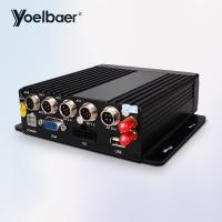 Quality 8 Channel Security Dvr Recorder For School Bus Trucks Blackbox Security CCTV System for sale