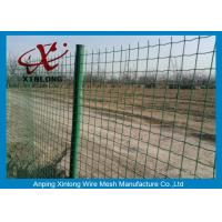 Quality Decorative Euro Panel Fencing For Park / Zoo / Lawn Easily Assembled for sale