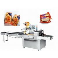Quality 3.2kw Chocolate Wrapping Machine Double Frequency Conversion Control for sale