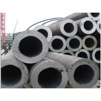 Quality Mild Steel Seamless Pipes / Carbon Steel Seamless Liquid Tube / Hot Rolled Seamless Steel Construction Pipe for sale