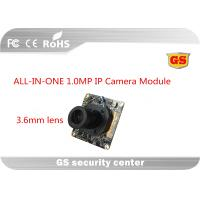 Quality DC 12V ALL-IN-ONE 1.0MP CCTV Camera Module 7*24 hours 65℃ high temperature for sale