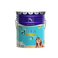 Quality Acrylic Water Based Exterior Paint Non Toxic Coating Exterior Primer Paint for sale