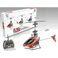 China 2.4G 4CH RC Helicopter on sale