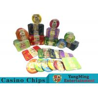Buy Acrylic Plastic Deluxe Poker Set For 5 - 8 Players With 50 / 100mm Diameter at wholesale prices