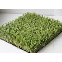 Quality Courtyard Turf Landscaping High Density Artificial Grass Outdoor Synthetic Grass for sale