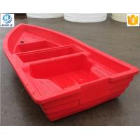 China Good quality 3.6m rotomould small plastic boat for fishing on sale