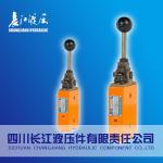 China B series hydraulic pressure control pilot valve Pressure reduce valve pressure reducing proportional pilot control valve for sale
