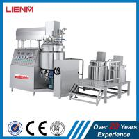 Buy cheap high quality cosmetic making machine customized vacuum homogeneous emulsifier from wholesalers