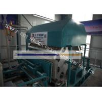Quality Low Noise Egg Carton Making Machine With Optional Color 220V / 60 HZ for sale