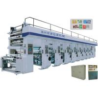 Quality High Speed Computerized Rotogravure Printing Machine for sale