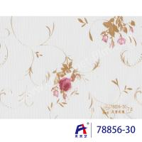 Quality PVC  Coating  Film    PVC Decorative Film  0.12-0.14*126  adornment effect is obvious for sale