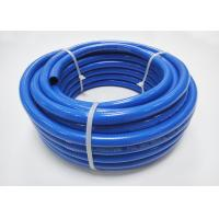 Buy cheap High Pressure Custom Intake Air Conditioning Hose Reinforced Resistant Flexible from wholesalers
