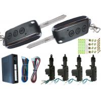 Quality Dustproof Capacity Car Remote Central Locking System Compatiable Car Alarm for sale