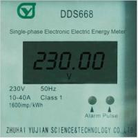 Quality DDSY668 Single-phase Electronic & Prepayment Electric Energy Meter for sale