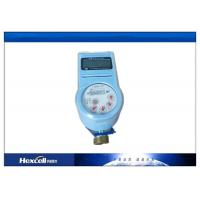 Quality Remote Water Flow Meter With Digital Display Contactless 5uA Static Current for sale