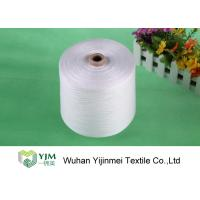Quality Smooth / Evenness 100 Polyester Yarn for sale
