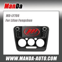 Quality Manda car dvd gps for Lifan Fengshun in-dash navigation car entertainment system touch screen dvd gps for sale