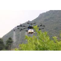 Quality Agriculture UAV crop dusters sprayers ,Drone argriculture protection for sale