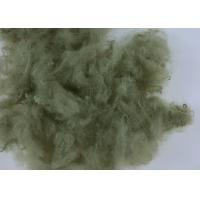Quality High Shrinkage Cationic Polyester Fiber 2DX51MM Flame Retardant for sale