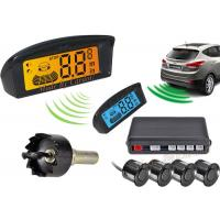 Quality Vehicle Reversing Sensorsr Auto Parking Sensor System Two Lcd Color Display Exchanged for sale