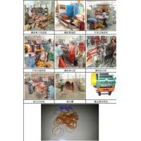 Quality Rubber Band Machine,Rubber Machine Made In China,Rubber Band Making Machine for sale